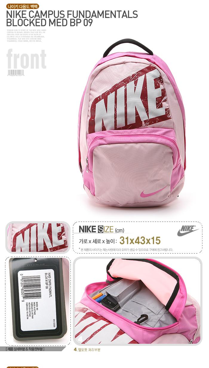 正品韩国代购nike耐克女士包包休闲背包书包粉色旅行